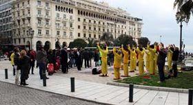 希腊法轮功学员在萨洛尼卡市中心的亚理斯多德广场演示功法