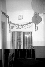 '老北京女子监狱的监区铁门,写着'新生之地',法轮功学员董翠就被活活折磨致死在这里'