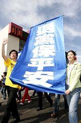 逾一亿三千万大陆民众退出中共组织自救