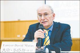 人权律师麦塔斯呼吁,台湾政府及国会应立法或修法,禁止成为跨国界、强摘器官罪行共犯及使用死刑犯器官。