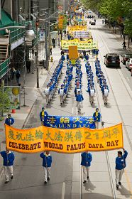 多伦多法轮功学员及各界人士在多伦多市区游行,庆祝法轮大法洪传二十一周年。