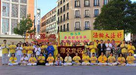 '世界法轮大法日西班牙法轮功学员恭祝慈悲伟大的师尊生日快乐'