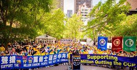 五月十七日,各界人士在纽约联合国前集会,揭露中共邪恶,同时声援一亿三千八百万觉醒的中国人声明三退