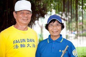'潮州第一银行退休主管的法轮功学员邱文治,全家族因修炼和谐、快乐。'