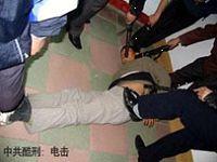 2013-6-22-minghui-persecution-kuxing-01--ss.jpg