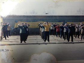 年前绥中一炼功点大法弟子在集体炼功&#039