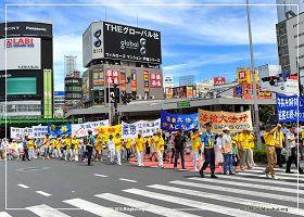 '二零一三年七月十五日,法轮功学员在日本东京繁华商业区新宿游行,谴责中共迫害'