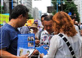 '日本民众纷纷要资料,了解法轮功受迫害的真相'