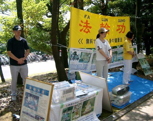 图1:学员们在第十八届稻泽夏季活动节展位上炼功