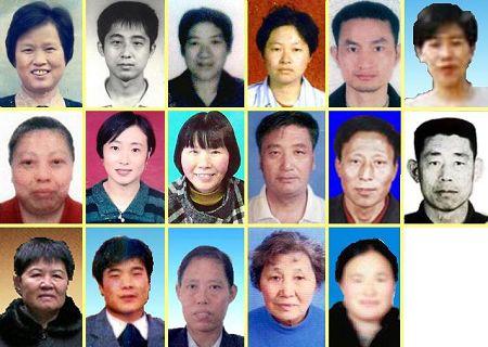 '图2013年上半年被迫害致死的部份大陆法轮功学员'