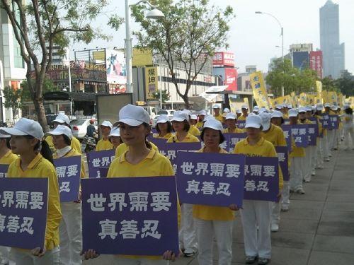 图2:林女士(前排右)和女儿(前排左)参加二零一一年台湾高雄区举办的退党遊行。