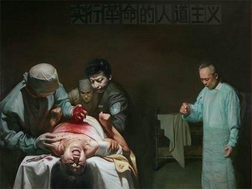 江泽民罪恶重组:活摘法轮功学员器官(绘画)