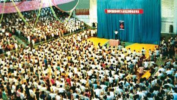 一九九四年七月第二期法轮功学习班,于大连机车体育馆