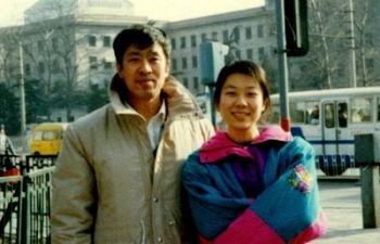 法轮功学员王治文和女儿王晓丹