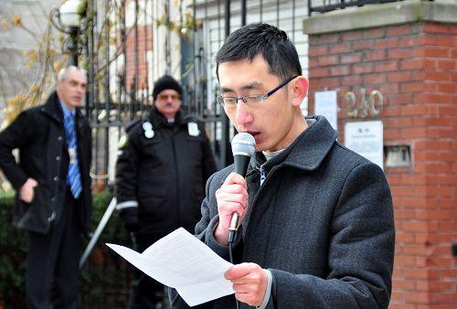 李喆在中领馆前朗读公开信