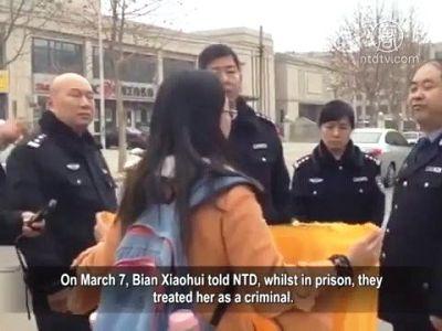 卞晓晖要求探视父亲,却遭到监狱百般无理刁难,警察以虎狼之势围住弱女。(图:明慧网)