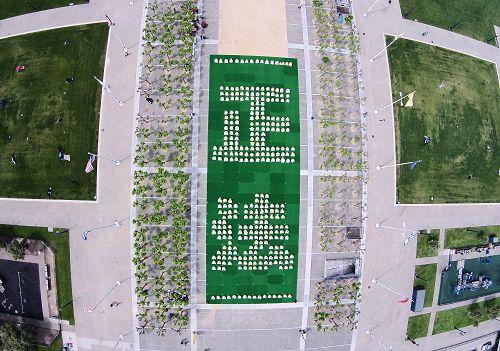 """法轮功学员在旧金山市政府广场排出""""正法""""二字"""