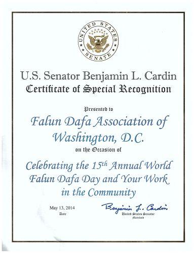 美国联邦参议员本•卡丁向华盛顿DC法轮大法学会颁发特别奖励证书