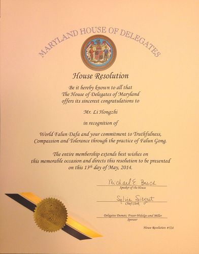 马里兰州众议院通过的五二四号决议案