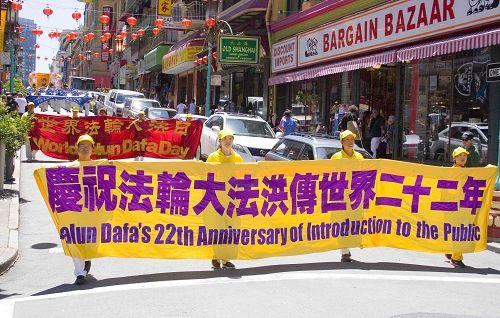 游行队伍经过中国城主要街道
