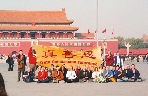 图3:2001年11月20日,36位西方法轮功学员在天安门广场为法轮功和平请愿