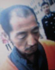 张文龙在狱中照片