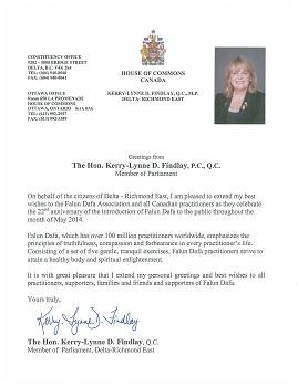 国家税务部长克里-林恩•芬德利(Kerry-Lynne