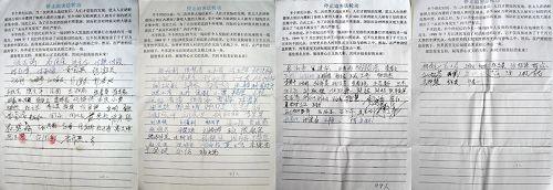 河北廊坊167位市民签名反对中共迫害