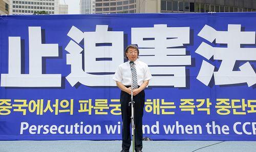图12:亚洲哲学会会长、韩国釜山大学哲学教授崔佑源指出,中共的反人类罪行一定会受到天谴。