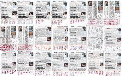 五月622名张家口人签名谴责中共活摘器官的暴行
