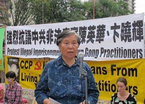 黄金玲女士在卡尔加里中领馆前抗议中共对女儿陈英华的非法庭审