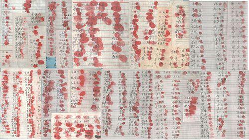 四川彭州更多乡亲签名声援法轮功
