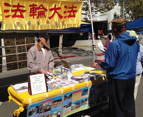 图1:旧金山湾区的法轮功学员在奥克兰中秋街会上传播法轮功的真相。