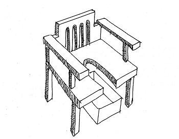 中共刑具示意图:老虎凳
