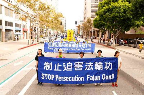 千名法轮功学员洛杉矶市中心大游行