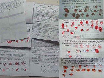 民众签名声援崔会芳,举报江泽民