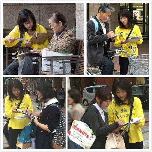 图1-2:在大分县的繁华街道上举行诉江征签活动