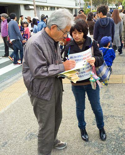 图1-3:日本静冈县文化节 民众声援诉江大潮