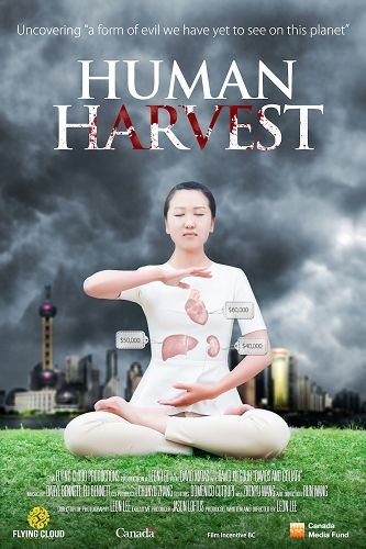 图1:获奖纪录片《活摘》(Human Harvest:China's illegal organ trade)宣传海报
