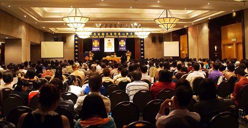 二零一五年马来西亚法轮大法修炼心得交流会现场。