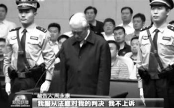 助江泽民迫害法轮功的元凶之一、公检法的顶级大哥大周永康法庭囧态。(网络图片)