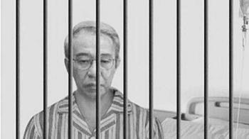 江泽民在军队迫害法轮功的最大黑手徐才厚未审先死。(网络图片)