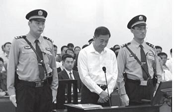 执行江泽民活摘器官命令的始作俑者薄熙来法庭受审,获罪无期。(网络图片)