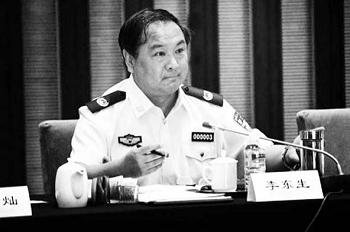 """原公安部副部长、中共""""六一零""""办公室主任李东生现为阶下囚。(网络图片)"""