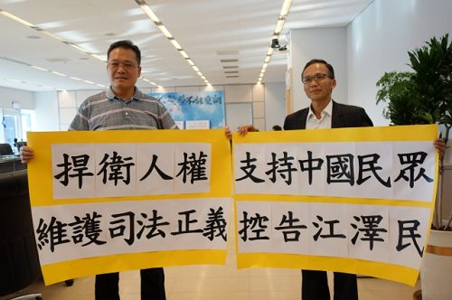 2015-12-26-minghui-taizhong-proposal-01--ss.jpg