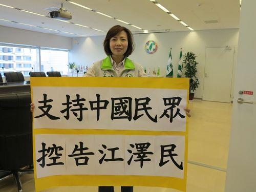 2015-12-26-minghui-taizhong-proposal-04--ss.jpg