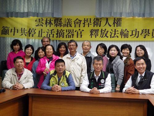 2015-12-26-minghui-taizhong-proposal-05--ss.jpg