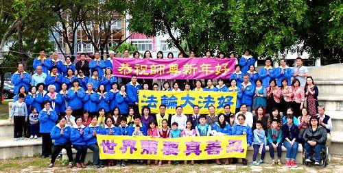 图1:台东县立委刘櫂豪(2排右10)、台东市长张国洲(2排右9)、县议员洪宗楷(2排右11)以及来自各行业的代表共二十多人,和法轮功学员一起向李洪志大师拜年。