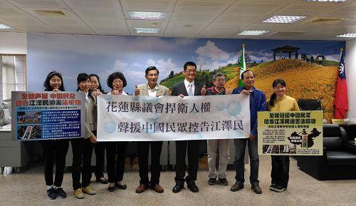 2015-12-31-minghui-taiwan-hualian-resolution-01--ss.jpg