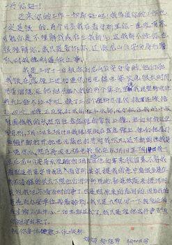 杨桂琴(杨贵琴,杨二姐)